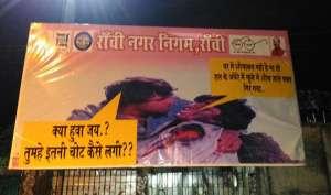 OMG! रात के अंधेरे में खुले में शौच जाते हुए अमिताभ बच्चन गिरकर हुए घायल