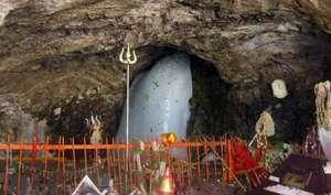 यात्रा शुरू होने से पहले जानें अमरनाथ गुफा से जुडे 10 हैरान कर देने वाले तथ्य