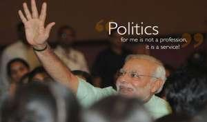 इन 10 बातों के साथ जानिए आखिर PM मोदी क्यों कहते है 'मेरा देश बदल रहा है'...
