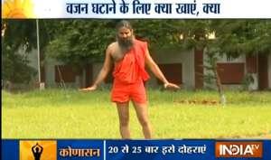 एक्सक्लूसिव: जानिए बाबा रामदेव से मोटापा कम करने के 12 आसान उपाय