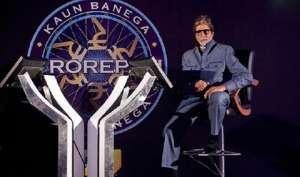 अमिताभ बच्चन लेकर आ रहे हैं केबीसी-9, शो में भाग लेने के लिए ऐसे करें रजिस्ट्रेशन