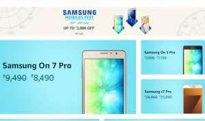 नया स्मार्टफोन लेना है? Samsung के इन स्मार्टफोन्स पर मिल रही है भारी छूट