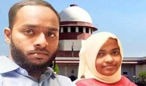 लव जिहाद पर बड़ा खुलासा: एक हिंदू लड़की, मुसलमान लड़का और बड़ी साजिश