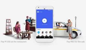 UPI सपोर्ट के साथ भारत में लॉन्च हुआ Google का पेमेंट ऐप 'Tez', मिलेंगी ये सुविधाएं