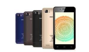 जियोफोन को मिली एयरटेल से टक्कर, सिर्फ 1399 रुपए में देगी 4जी स्मार्टफोन