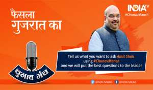 #ChunavManch: गुजरात चुनावों पर BJP अध्यक्ष अमित शाह से पूछें अपना सवाल