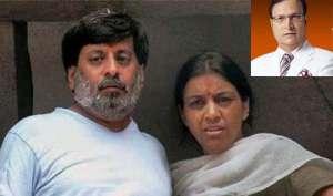 BLOG: नूपुर और राजेश तलवार के खोये हुए वक्त को कौन लौटाएगा ?
