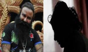 CCTV से बाबा चुनता था लड़कियां? राम रहीम की 'माफ़ी' पर चौंका देने वाला खुलासा