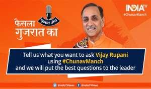 #ChunavManch: गुजरात के CM विजय रुपानी से पूछें अपना सवाल, मिलेगा जवाब