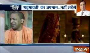RAJAT SHARMA BLOG: मुख्यमंत्रियों को पहले फिल्म पद्मावती देखनी चाहिए