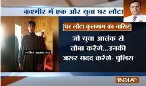 RAJAT SHARMA BLOG: कश्मीर में आतंकवादियों से मेरी अपील: घर वापस लौटें