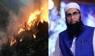 पाकिस्तान एयरलाइंस का विमान क्रैश, सिंगर जुनैद जमशेद समेत 47 की मौत