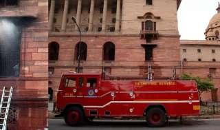 प्रधानमंत्री कार्यालय में लगी आग, दमकल की 10 गाड़ियों ने आग पर काबू पाया