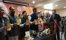 मिजोरम: घोषणापत्र में BJP का वादा, एक रुपये प्रति किलोग्राम चावल और प्रत्येक बेघर परिवार को मकान