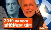 India TV-CNX Opinion poll 2019: आज लोस चुनाव हुए तो 4 राज्यों की 184 सीटों में बीजेपी को 83, कांग्रेस को 16 सीटें