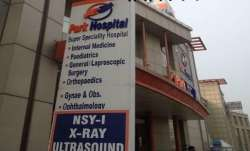 park-hospital-gurgaon- IndiaTV Paisa