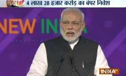 पीेएम मोदी समिट में...- IndiaTV Paisa