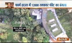 Nirav modi farm house pic- IndiaTV Paisa