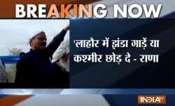 नेशनल कांन्फ्रेंस के...- IndiaTV Paisa