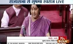 विदेश मंत्री सुषमा...- IndiaTV Paisa
