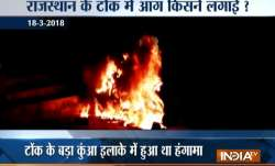 शहर में हुई आगजनी की...- IndiaTV Paisa