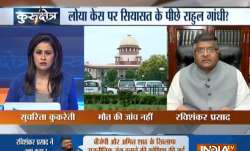 रविशंकर प्रसाद ने INDIA TV से कहा, 'ये जनहित नहीं कांग्रेस हित याचिका थी, BJP का अहित करना चाहती थी - IndiaTV Paisa