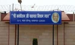 Mayawati changes her bunglow's name to Kanshiram Yaadgar Vishram Sthal- IndiaTV Paisa