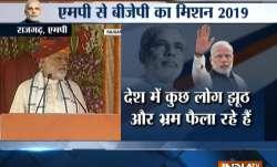 PM Modi in MadhyaPradesh- IndiaTV Paisa