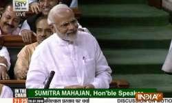 प्रधानमंत्री...- IndiaTV Paisa