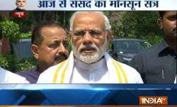 मॉनसून सत्र शुरू होते ही मॉब लिंचिग के मुद्दे पर लोकसभा में विपक्ष का हंगामा- IndiaTV Paisa