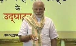 प्रधानमंत्री मोदी, झारसुगुड़ा हवाई अड्डा- IndiaTV Paisa