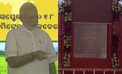 प्रधानमंत्री नरेंद्र मोदी, ओडिशा, तलचर फर्टिलाइजर प्लांट- IndiaTV Paisa