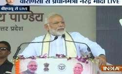 पीएम मोदी- IndiaTV Paisa