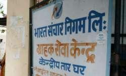 <p>BSNL</p>- IndiaTV Paisa