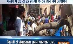 दिल्ली के मॉडल टाउन इलाके में बिल्डिंग गिरी, 20-25 लोगों के दबे होने की आशंका- IndiaTV Paisa