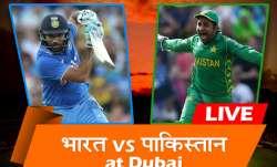 लाइव क्रिकेट स्कोर, भारत बनाम पाकिस्तान- IndiaTV Paisa