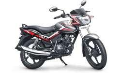 TVS Motor introduces a new variant of TVS StaR City+ for festive season- IndiaTV Paisa