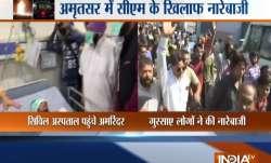 Amritsar Train Accident: मौके पर पहुंचे मुख्यमंत्री कैप्टन अमरिंदर सिंह का भारी विरोध- India TV Paisa