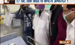 मौके पर पहुंचे मुख्यमंत्री कैप्टन अमरिंदर सिंह का भारी विरोध, दिए मजिस्ट्रेट जांच के आदेश- India TV Paisa