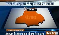 Amritsar rail accident- India TV Paisa