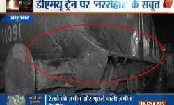अमृतसर हादसा 'अतिक्रमण का सीधा मामला', कार्यक्रम के लिये कोई इजाजत नहीं दी गई: रेलवे अधिकारी- India TV Paisa
