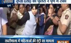 तृप्ति देसाई को पुलिस ने लिया हिरासत में, शिरडी में PM मोदी के दौरे के दौरान दी थी आंदोलन की चेतावनी- India TV Paisa