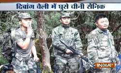 Chinese troops enters Indian side in Arunachal Pradesh- India TV Paisa