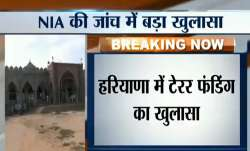 Mosque in Haryana Palwal built with Lashkar-e-Taiba funds, says NIA - India TV Paisa