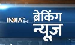 Breaking News- India TV Paisa