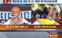 PM Modi speech at Shirdi - India TV Paisa
