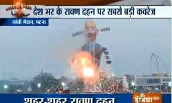 patna rawan dahan- India TV Paisa