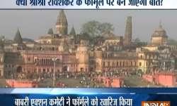 अयोध्या पर नई पहल, कोर्ट से बाहर समझौता; हाजी महबूब ने लिखी चिट्टी- India TV Paisa