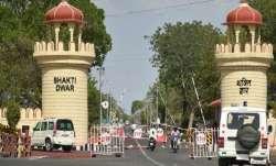 Wardha Army Depot- India TV Paisa