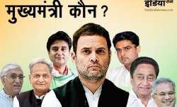 Who Will be chief minister of Rajasthan, Madhya Pradesh and Chhattisgarh - India TV Paisa